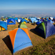 Tourist tents — Stock Photo #12443818