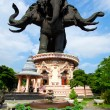 erawan museum — Stock Photo