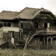 Abandoned old house — Stock Photo
