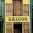 Stock Photo: Saloon in Wild West style