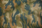 Military fabric — Stock Photo