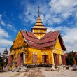 Stock Photo: Nakornluang Castle