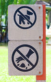 Sign in park — Stock Photo