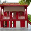 Stock Photo: Chinhouse