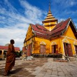 Nakornluang Castle - Stock Photo