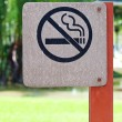 Royalty-Free Stock Photo: No smoking metal