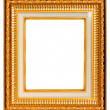 Gold frame on white — Stock Photo