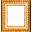 Stock Photo: Gold frame on white