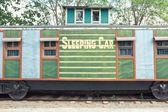 Sleep train wagon — Stock Photo