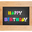 Colorful letters with happy birthday — Stock Photo