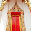 Stock Photo: Temple portal