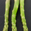 Stock Photo: Fresh asparagus