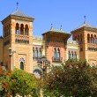 Museo de Artes y Costumbres Populares, Sevilla - Foto Stock
