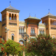 Museo de Artes y Costumbres Populares, Sevilla - Stock Photo