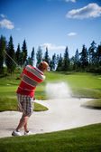 Golfer — Stock Photo