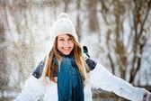 зимние развлечения — Стоковое фото