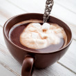 Foto de Stock  : Hot Chocolate