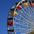 At the fairground — Stock Photo