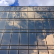 Architecture Reflection — Stock Photo