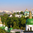 Stock Photo: Kiev Pechersk Lavra. Kiev.Ukraine.