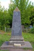 ベルディチフ ukra の第二次世界大戦の死者のための記念碑 — ストック写真