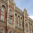 Ukrainian national bank. Kyev, Ukraine. — Stock Photo
