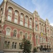 Ukrainian national bank. Kyev, Ukraine. — Stock Photo #22695383
