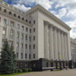 Office of the President of Ukraine in Kyiv — Stock Photo #22853154