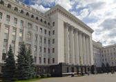 Office of the President of Ukraine in Kyiv — Stock Photo