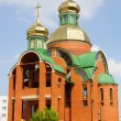 Modern orthodox church — Stock Photo