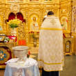Orthodoxal priest  in church — Stock Photo