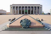Palace of Republic in Minsk, Belarus — Stock Photo