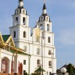 Cathedral of Holy Spirit in Minsk, Belarus — Stock Photo