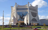 Grodno Regional Drama Theater, Belarus — Stock Photo