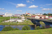 Panoramic view in Grodno, Belarus — Stock Photo