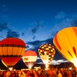Stock Photo: Balloon Glow
