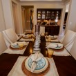 Dining Room — Stock Photo