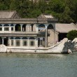 Royalty-Free Stock Photo: Summer Palace