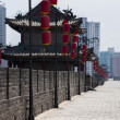 Stock Photo: City wall