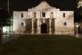 The Alamo — Stock Photo