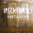 Distillery — Stock Photo