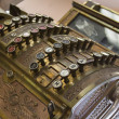 Stockfoto: Cash register