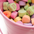 Heart candies — Stock Photo #20023129