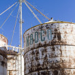 Stock Photo: Feed silos