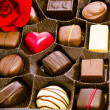 Chocolates — Stock Photo #20335217