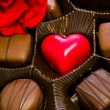 Chocolates — Stock Photo #20335591