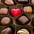Chocolates — Stock Photo #20335635