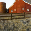 Old farm — Stock Photo #20980893