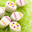 Stock Photo: Easter egg petit cake