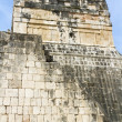 Stock Photo: Mayan pyramid